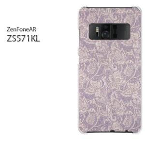 ゆうパケ送料無料スマホケース ハード ZenFoneAR ZS571KL クリア 花(紫)/zs571kl-pc-new0257]