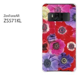 ゆうパケ送料無料スマホケース ハード ZenFoneAR ZS571KL クリア 花(赤・紫)/zs571kl-pc-new0351]