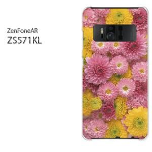 ゆうパケ送料無料スマホケース ハード ZenFoneAR ZS571KL クリア 花(ピンク・黄)/zs571kl-pc-new0353]