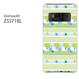 ゆうパケ送料無料スマホケース ハード ZenFoneAR ZS571KL クリア 動物・ウサギ(グリーン)/zs571kl-pc-new1024]