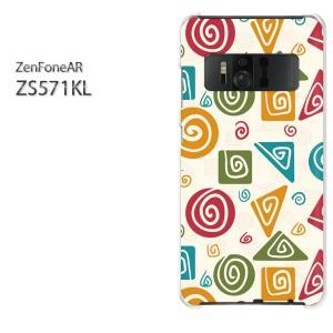 ゆうパケ送料無料スマホケース ハード ZenFoneAR ZS571KL クリア シンプル(ベージュ)/zs571kl-pc-new1095]
