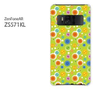 DM便送料無料スマホケース ハード ZenFoneAR ZS571KL クリア [ドット・ボタン(グリーン)/zs571kl-pc-new1096]