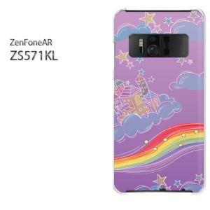 DM便送料無料スマホケース ハード ZenFoneAR ZS571KL クリア [星・虹・空(紫)/zs571kl-pc-new1297]
