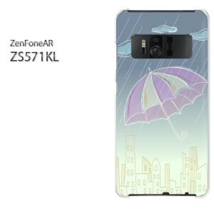 ゆうパケ送料無料スマホケース ハード ZenFoneAR ZS571KL クリア シンプル・傘・アメ(ブルー)/zs571kl-pc-new1298]