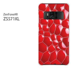 ゆうパケ送料無料スマホケース ハード ZenFoneAR ZS571KL クリア 星・キラキラ(ピンク)/zs571kl-pc-new1372]