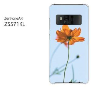 ゆうパケ送料無料スマホケース ハード ZenFoneAR ZS571KL クリア 花(オレンジ)/zs571kl-pc-new1532]