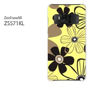 ゆうパケ送料無料スマホケース ハード ZenFoneAR ZS571KL クリア 花・シンプル(黄)/zs571kl-pc-new1735]