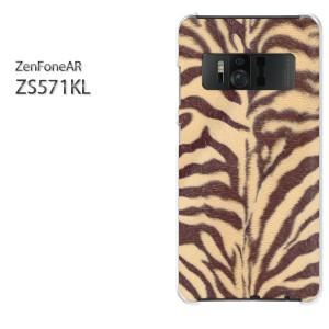 ゆうパケ送料無料スマホケース ハード ZenFoneAR ZS571KL クリア トラ・動物(ブラウン)/zs571kl-pc-new1851]