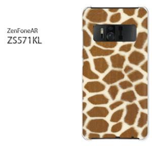 DM便送料無料スマホケース ハード ZenFoneAR ZS571KL クリア [キリン・動物(ブラウン)/zs571kl-pc-new1852]
