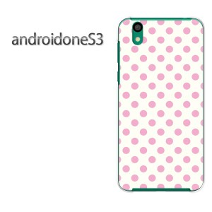 ゆうパケ送料無料スマホケース ハード android One S3 クリア 【白バック・薄ピンクドット/androidones3-M112】