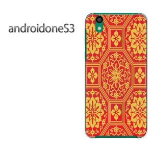 ゆうパケ送料無料スマホケース ハード android One S3 クリア [シンプル(赤・黄)/androidones3-pc-new0153]