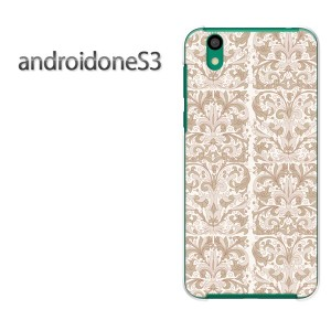 ゆうパケ送料無料スマホケース ハード android One S3 クリア [シンプル(ベージュ)/androidones3-pc-new0154]