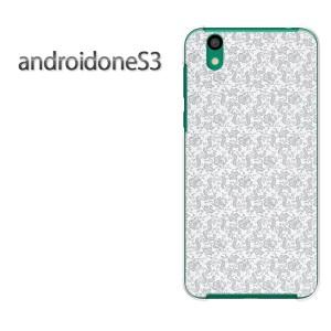 ゆうパケ送料無料スマホケース ハード android One S3 クリア [シンプル(グレー)/androidones3-pc-new0236]