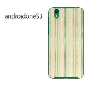 ゆうパケ送料無料スマホケース ハード android One S3 クリア [ボーダー(グリーン)/androidones3-pc-new0299]