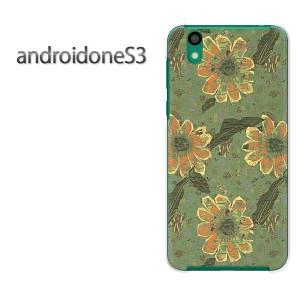 ゆうパケ送料無料スマホケース ハード android One S3 クリア [花(グリーン)/androidones3-pc-new0336]