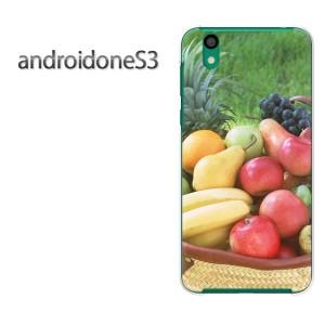 ゆうパケ送料無料スマホケース ハード android One S3 クリア [スイーツ(グリーン)/androidones3-pc-new0600]