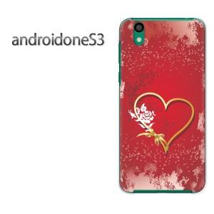 ゆうパケ送料無料スマホケース ハード android One S3 クリア [ハート・花(赤)/androidones3-pc-new0601]