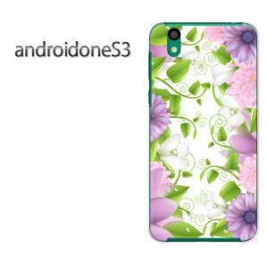 ゆうパケ送料無料スマホケース ハード android One S3 クリア [花(グリーン・紫)/androidones3-pc-new0631]