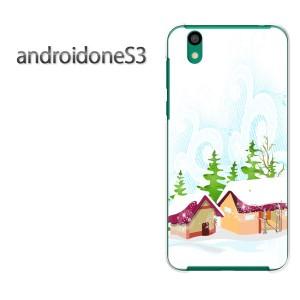 ゆうパケ送料無料スマホケース ハード android One S3 クリア [冬・シンプル・雪(白)/androidones3-pc-new0830]