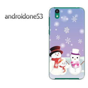 ゆうパケ送料無料スマホケース ハード android One S3 クリア [冬・シンプル・雪だるま・結晶(紫)/androidones3-pc-new0831]