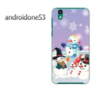 ゆうパケ送料無料スマホケース ハード android One S3 クリア [冬・シンプル・雪だるま・結晶(紫)/androidones3-pc-new0832]