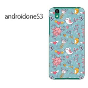 ゆうパケ送料無料スマホケース ハード android One S3 クリア [動物・鳥(グリーン)/androidones3-pc-new1022]