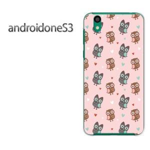 ゆうパケ送料無料スマホケース ハード android One S3 クリア [動物・フクロウ(ピンク)/androidones3-pc-new1023]