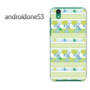 ゆうパケ送料無料スマホケース ハード android One S3 クリア [動物・ウサギ(グリーン)/androidones3-pc-new1024]