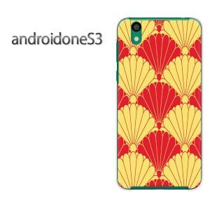 ゆうパケ送料無料スマホケース ハード android One S3 クリア [和柄・扇(赤・黄)/androidones3-pc-new1211]