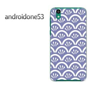 ゆうパケ送料無料スマホケース ハード android One S3 クリア [和柄(ブルー)/androidones3-pc-new1212]