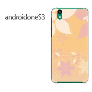 ゆうパケ送料無料スマホケース ハード android One S3 クリア [花・シンプル(ベージュ)/androidones3-pc-new1473]