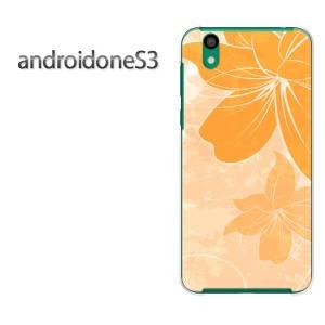 ゆうパケ送料無料スマホケース ハード android One S3 クリア [花(オレンジ)/androidones3-pc-new1475]