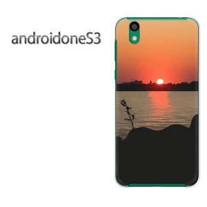 ゆうパケ送料無料スマホケース ハード android One S3 クリア [シンプル・夕日(オレンジ)/androidones3-pc-new1553]