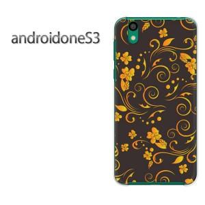 ゆうパケ送料無料スマホケース ハード android One S3 クリア [シンプル・花(黒)/androidones3-pc-new1776]