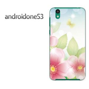 ゆうパケ送料無料スマホケース ハード android One S3 クリア 【フラワー177/androidones3-PM177】