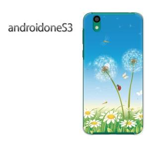ゆうパケ送料無料スマホケース ハード android One S3 クリア 【フラワー178/androidones3-PM178】