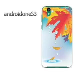 ゆうパケ送料無料スマホケース ハード android One S3 クリア 【秋260/androidones3-PM260】