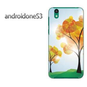 ゆうパケ送料無料スマホケース ハード android One S3 クリア 【秋261/androidones3-PM261】