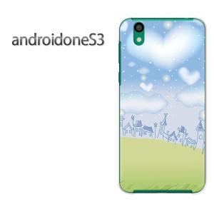 ゆうパケ送料無料スマホケース ハード android One S3 クリア 【ハート289/androidones3-PM289】