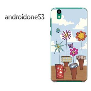 ゆうパケ送料無料スマホケース ハード android One S3 クリア 【フラワー290/androidones3-PM290】