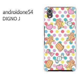 ゆうパケ送料無料スマホケース ハード android One S4 クリア 【スイーツ・クッキー/androidones4-M404】