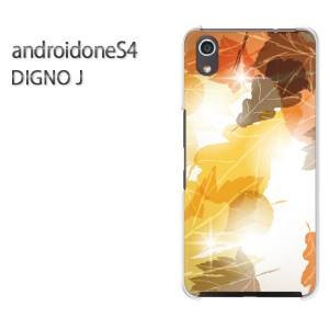 ゆうパケ送料無料スマホケース ハード android One S4 クリア [秋・シンプル・落ち葉(ブラウン)/androidones4-pc-new0520]