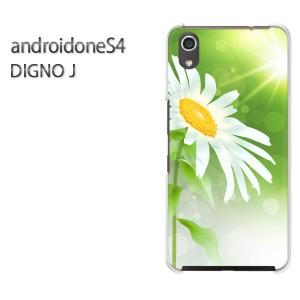 ゆうパケ送料無料スマホケース ハード android One S4 クリア [花・マーガレット(グリーン)/androidones4-pc-new0630]