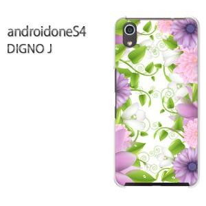 ゆうパケ送料無料スマホケース ハード android One S4 クリア [花(グリーン・紫)/androidones4-pc-new0631]
