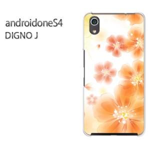 ゆうパケ送料無料スマホケース ハード android One S4 クリア [花(オレンジ)/androidones4-pc-new0683]