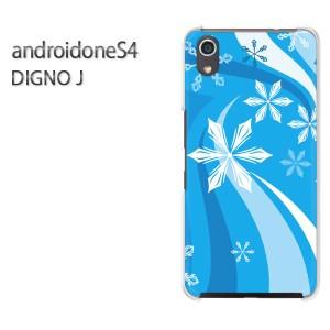ゆうパケ送料無料スマホケース ハード android One S4 クリア [冬・シンプル・雪・結晶(ブルー)/androidones4-pc-new0820]