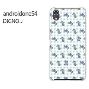 ゆうパケ送料無料スマホケース ハード android One S4 クリア [動物・ウサギ・ドット(グリーン)/androidones4-pc-new0969]