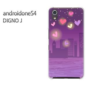 ゆうパケ送料無料スマホケース ハード android One S4 クリア [ハート・空・夜(紫)/androidones4-pc-new1330]