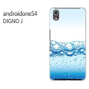 ゆうパケ送料無料スマホケース ハード android One S4 クリア [シンプル・泡(ブルー)/androidones4-pc-new1396]