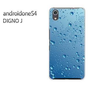 ゆうパケ送料無料スマホケース ハード android One S4 クリア [シンプル・水滴(ブルー)/androidones4-pc-new1397]